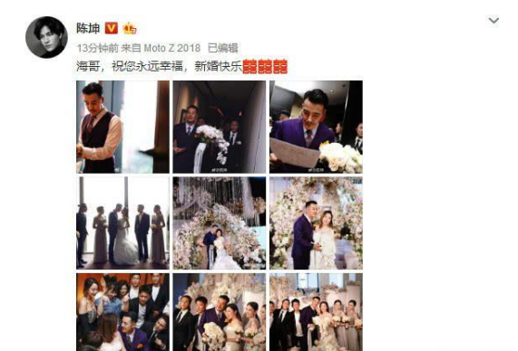 他是李冰冰同班同学,出道20年不温不火,47岁结婚陈坤当伴郎!
