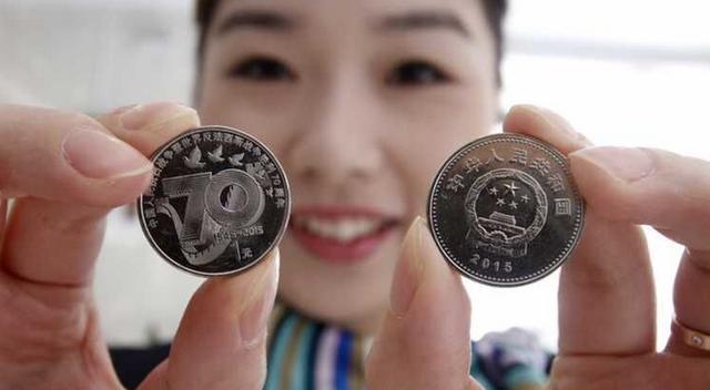 昌平法院东小口法庭公开审理家乐福超市拒收流通纪念币案