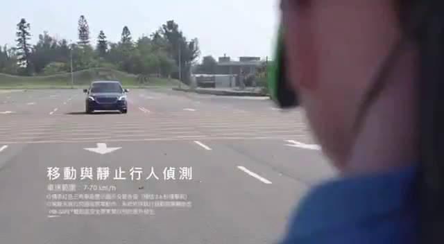 奔驰23P驾驶辅助系统,安全无止尽