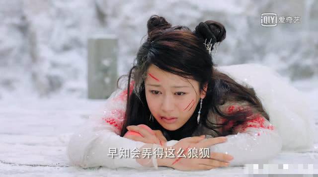 """7大古装美人负伤在地,杨幂赵丽颖全靠演技,杨颖却擦""""粉"""""""