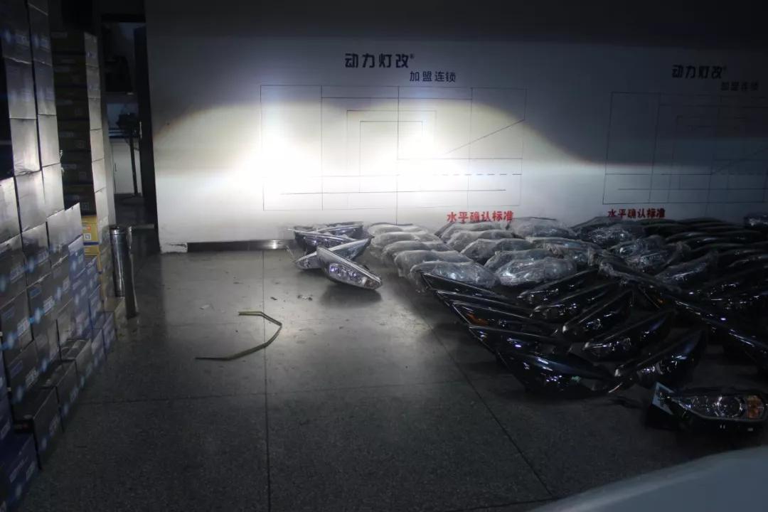 南京改灯 东风风行S500 升级阿帕5套装,照明清晰保障安全