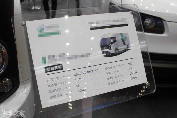 市场上这些贴牌电动物流车,你敢买吗?