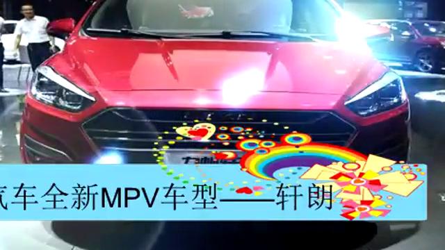 6万起的国产MPV,不再是面包车,宝骏730不好过