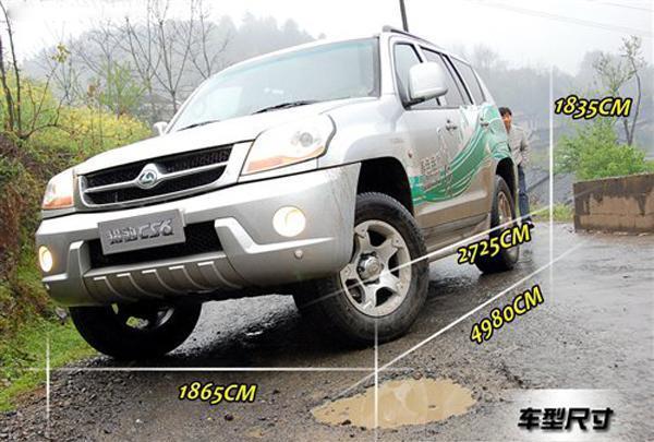 猎豹CS6自主SUV实拍体验 纯越野血统性能测试