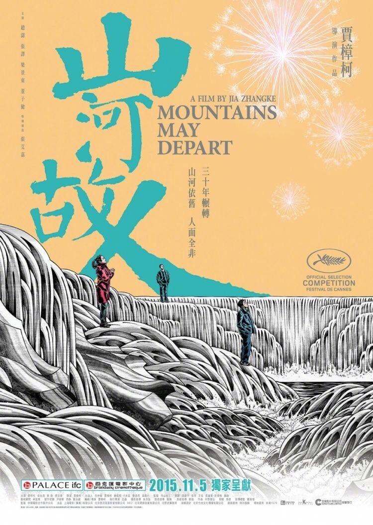 国产电影优秀海报设计