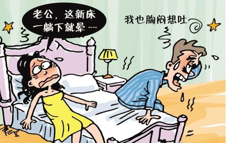 入住新房小心甲醛中毒,医生教你一分钟区分甲醛中毒与感冒差别!