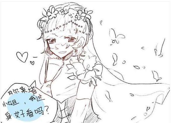 第五人格:红蝶穿着美丽的婚纱要结婚?新郎却不是蜘蛛
