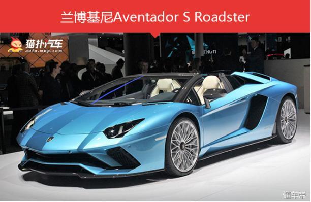 北京车展超级跑车抢先看,撩妹神车都在这里