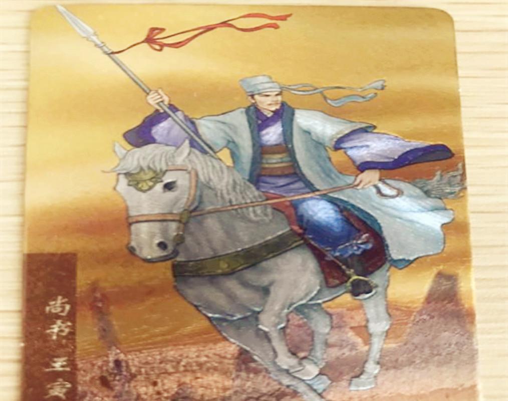 水浒传八大利器排行榜,鲁智深的漫画王寅的枪,武松的七禅杖图片