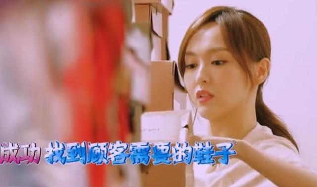 肥猫谈v女生:唐嫣卖鞋硬夸胖女生很漂亮,姑娘瞬小说姑娘在线阅读图片