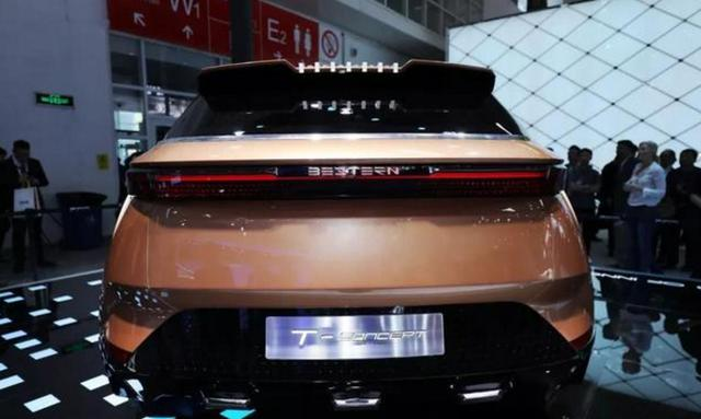 奔腾T77这款概念车怎么样