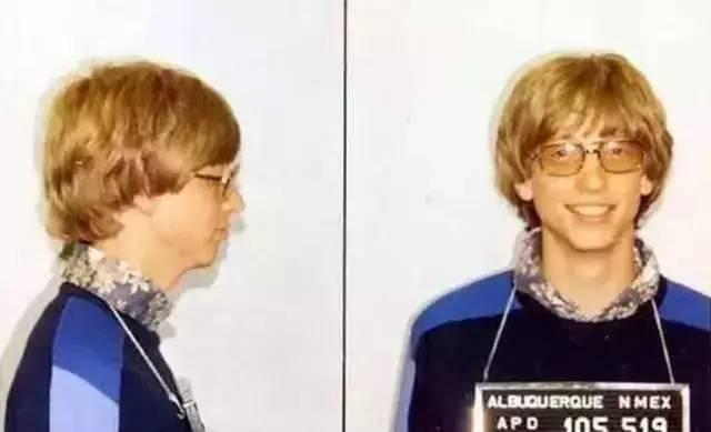 罕见的卓别林,18岁的普京,被捕的比尔盖茨,朋友圈最珍贵的照片