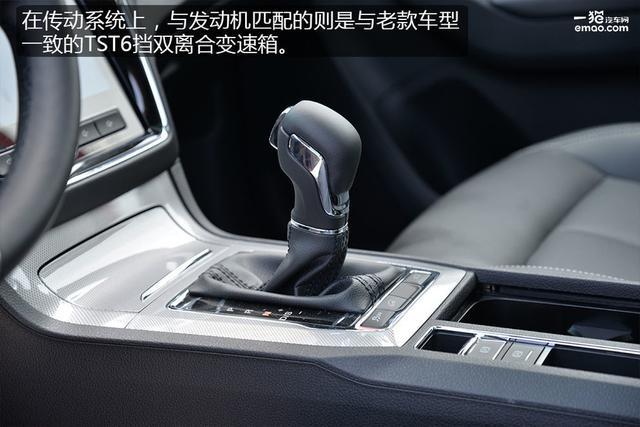 上汽荣威RX5智联网铂金版到店实拍 外观更时尚