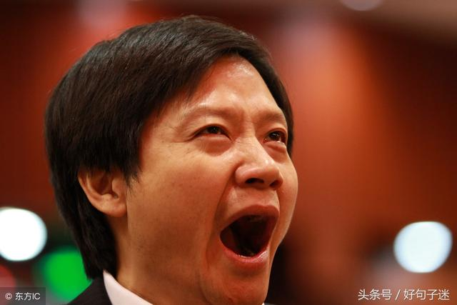小米创始人雷军经典语录,霸道总裁的励志名言警句