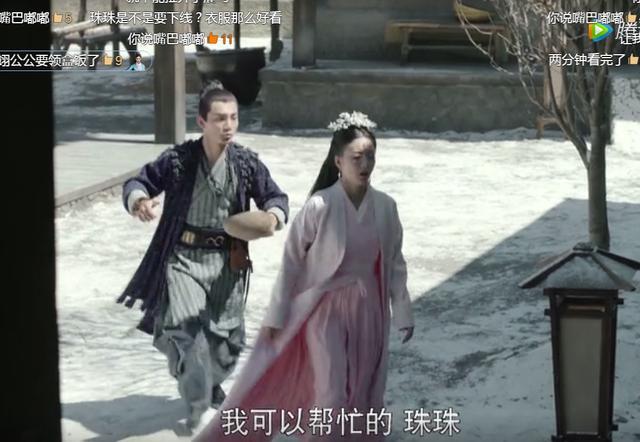 《行者》蒋龙歌曲简谱