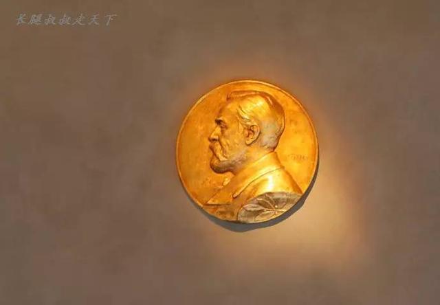 走进诺贝尔奖颁奖晚宴举办地
