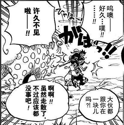 海贼王:路飞主动抱过的四个人,三个是兄弟,只有女帝一个女人!图片
