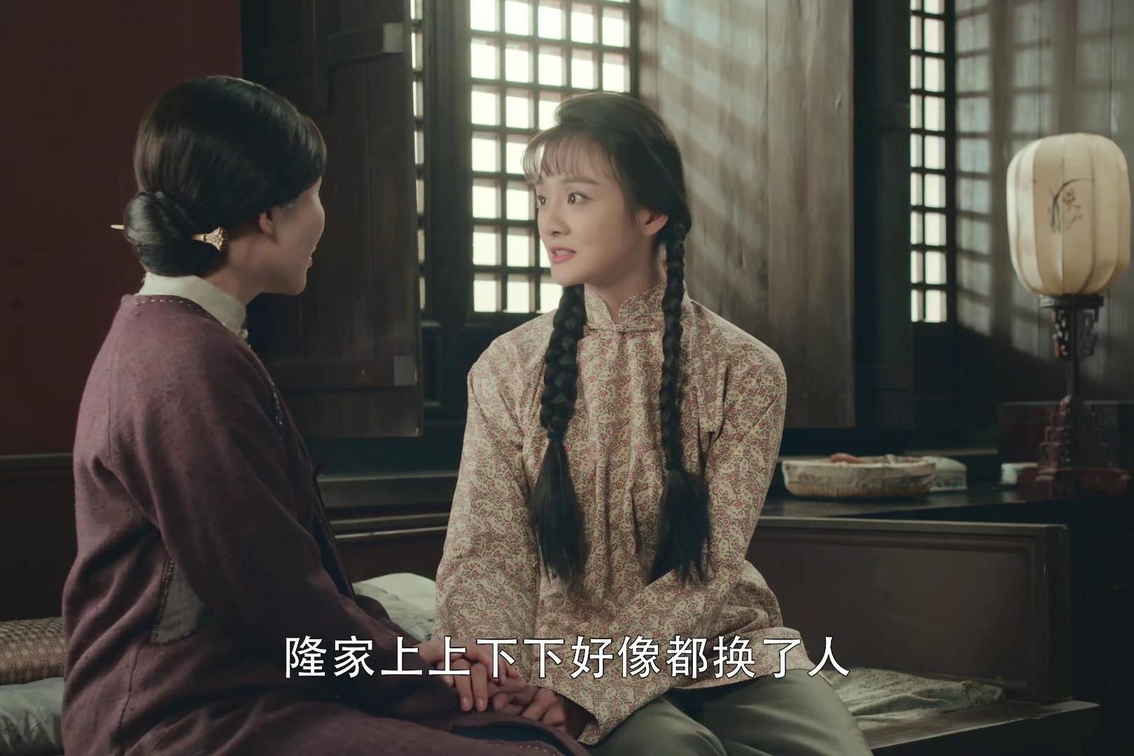 肖茵娘道剧照 娘道宣传照 于毅娘道剧照 娘道隆延宗 娘道演员  1620