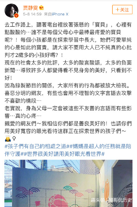 贾静雯动怒回呛 修杰楷上镜头咘咘抢玩具成网友争议点