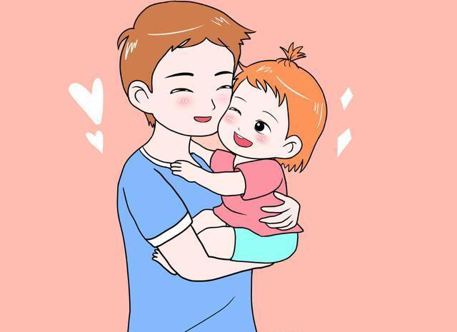 爸爸抱着孩子卡通