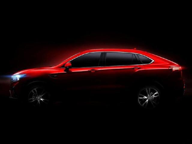 比速T7即将上市,定位为轿跑SUV,外观很惊艳