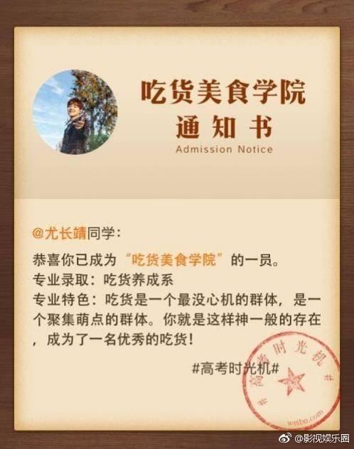 高考加油蔡徐坤 陈立农 范丞丞 黄明昊 林彦俊 朱正廷图片