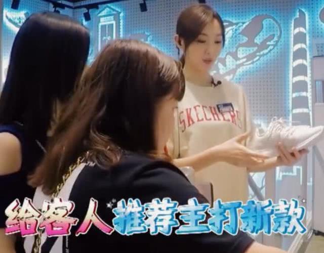 肥猫谈v姑娘:唐嫣卖鞋硬夸胖姑娘很漂亮,女生瞬被12姑娘岁图片