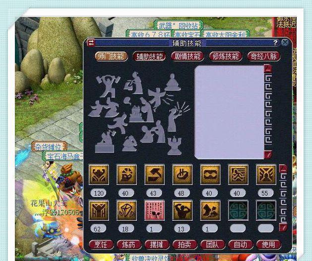 梦幻西游:萌新玩家1800块买了个任务方寸,这个面板能排到几线?