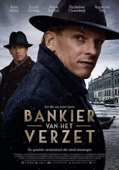 荷兰《银行家的抵抗》