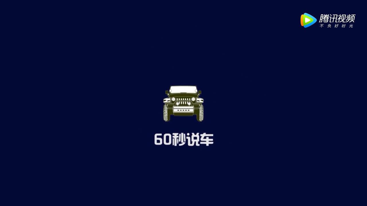 视频:全新荣威950正式上市,有着不为人知的魅力  