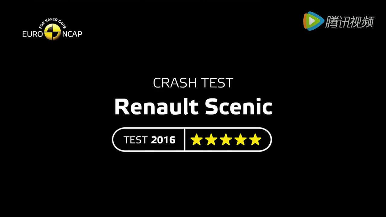 视频:五星优异成绩 2016款雷诺风景碰撞测试  