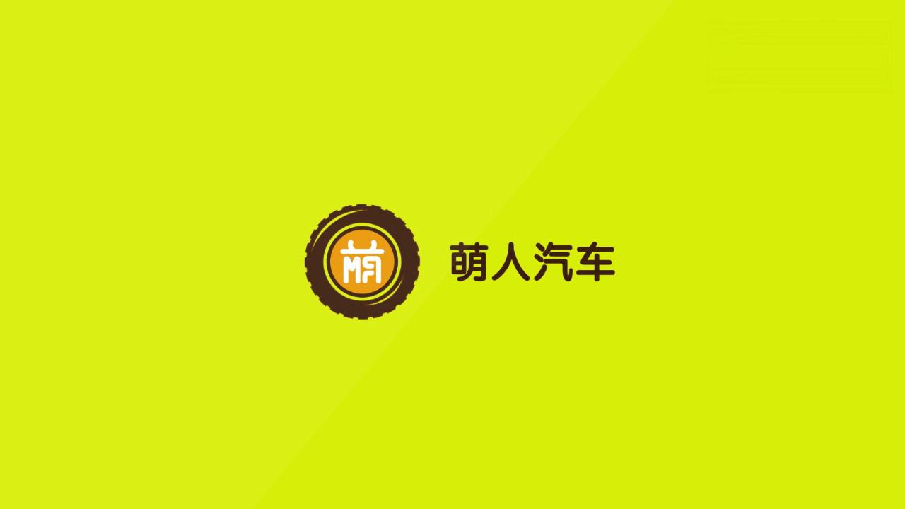 中华V7北京车展亮相,这颜值你喜欢吗