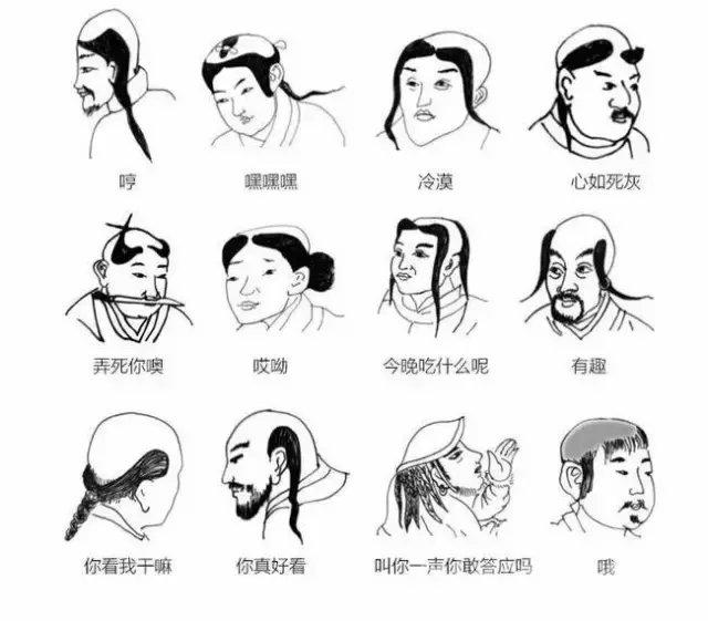 为啥古代游牧民族发型如此奇葩 其中有着不可言说的小图片