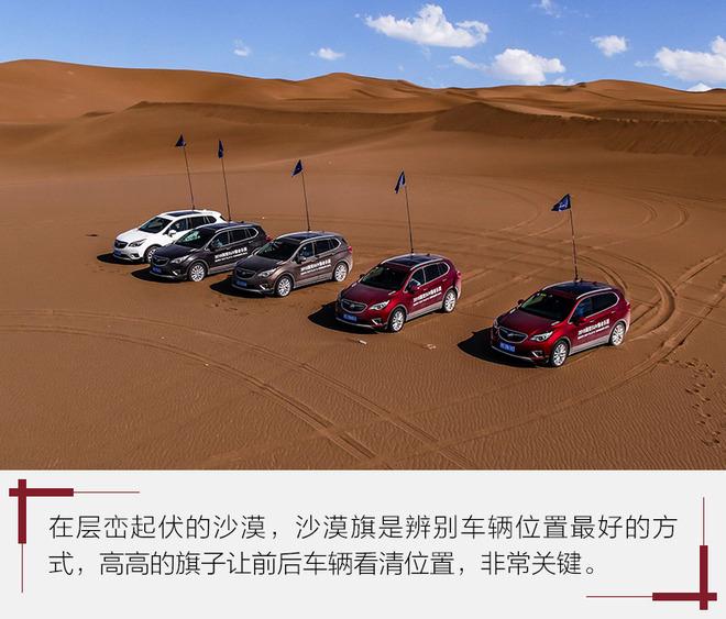 当烈阳遇到沙漠 一台车的夏天是怎么熬过来的?