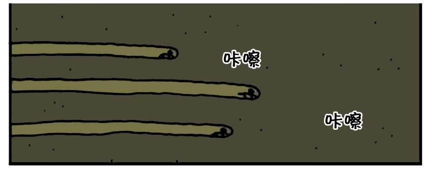 恶搞噩耗:越狱的漫画听到的漫画系百度时候云姐图片
