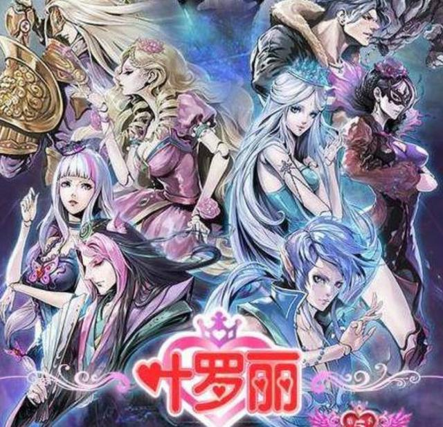 十二星座各自代表的手绘叶罗丽,天秤座是冰公主,狮子座的最丑!