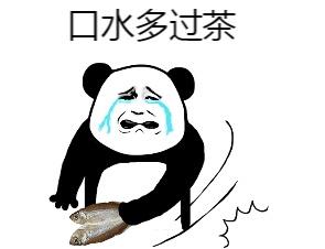 打包了100句粤语表情,50俗语粤语真人,赶紧微信热死了多个搞笑图图片