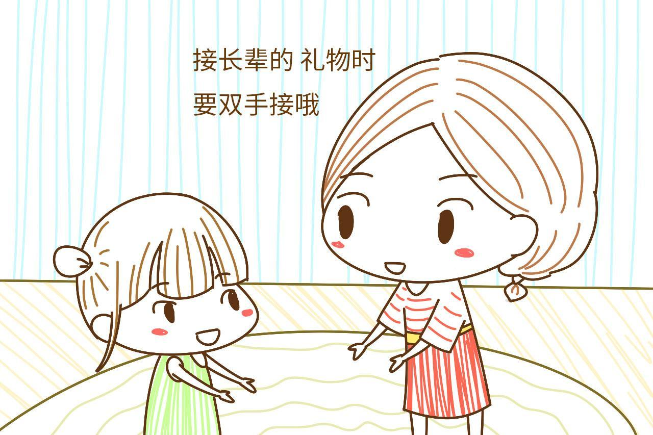 小孩吃饭简笔画