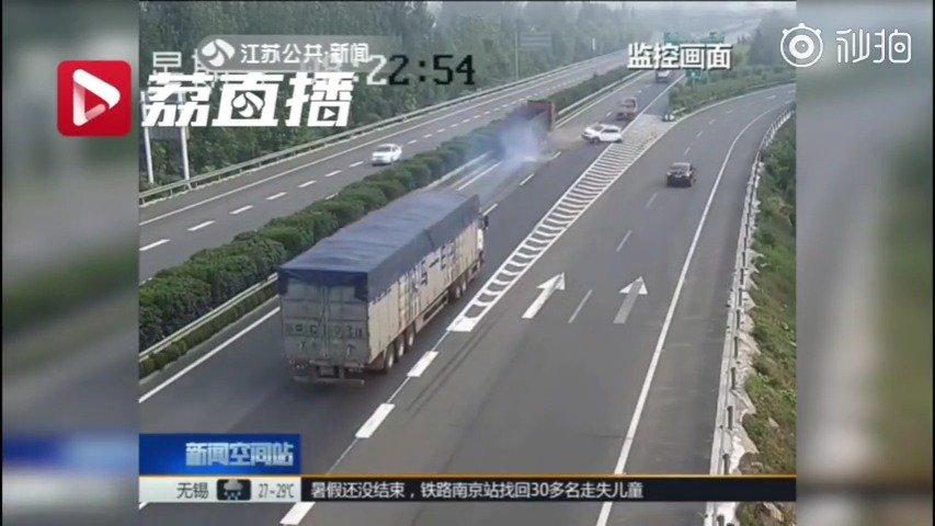 白色SUV因错过高速出口在超车道上紧急制动被追尾