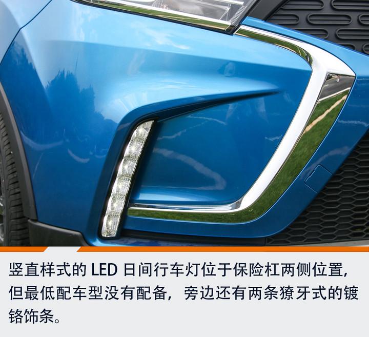 售价不到10万的纯电SUV新选择 试驾江铃E400