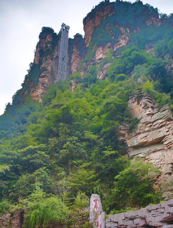 武陵源自然风景区,2007年列入中国首批5a级景区.
