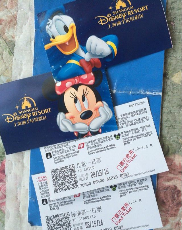 迪斯尼乐园门票上海