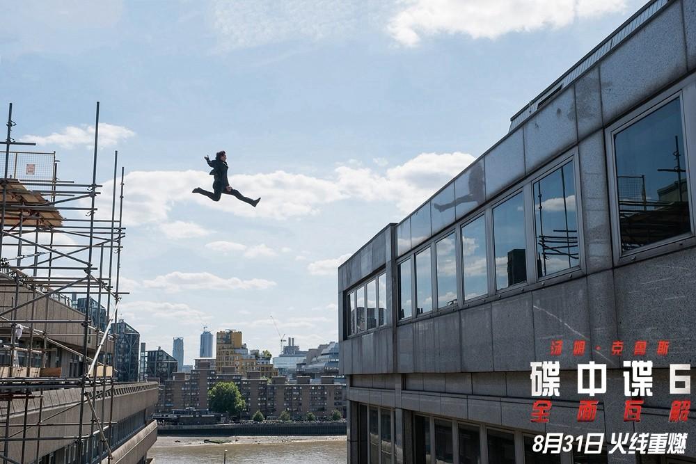 """《碟中谍6:全面瓦解》曝""""出其不意""""版预告 阿汤哥遇""""美人劫"""""""