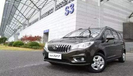 这款车售价3.9万,号称国产最便宜MPV,网友:五菱宏光地位不保?