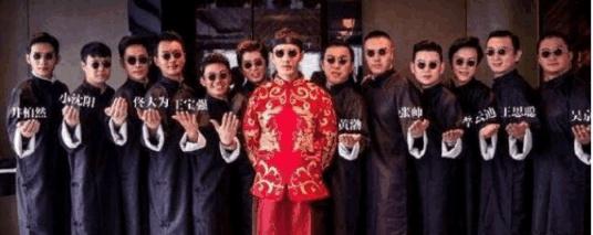 王思聪为他当伴郎,但却引得新娘不开心,网友:真是尴尬