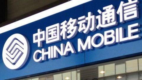 """中国移动:这三个号码段开头不能办理携号转网!你""""中奖""""了吗?"""