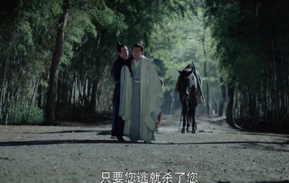 扶摇:杨幂戏份杀青,临走前看到阮经天在哭,她一个举动