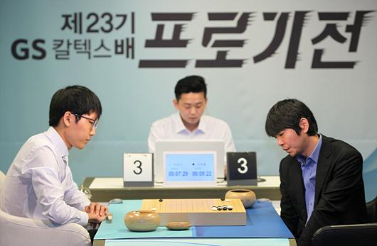 申真谞和李世石在GS杯决胜局