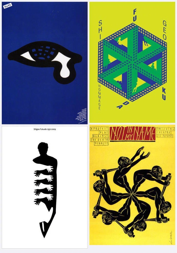 来自日本设计大师福田繁雄经典海报设计图片