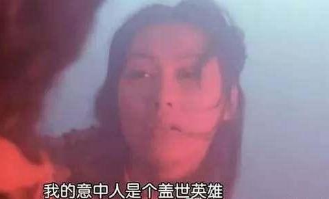 盘点香港电影中最霸气的经典台词:我的意中人是个盖世英雄!